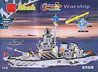Конструктор Brick Военно-морская серия 112 (Военный корабль)