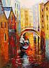 «Вечерняя Венеция» картина маслом