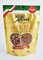 Кофе растворимый Nero Aroma Natura 75г
