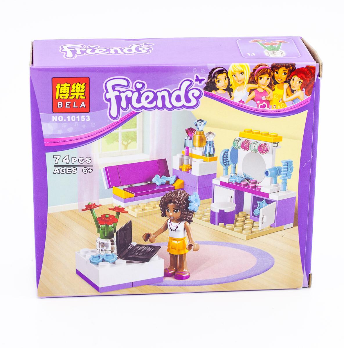 Конструктор Bela серия Friends / Подружки 10153 (Комната Андреа)
