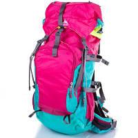 Женский трекинговый рюкзак с отделением для снаряжения ONEPOLAR (ВАНПОЛАР) W2183-malin