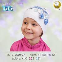 Трикотажная шапка TuTu 3-002497