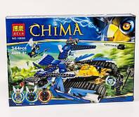 Конструктор Bela серия Chima 10055 Орел-боец Экила (аналог Lego Legends of Chima 70013)
