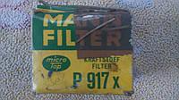 P917x Топливный фильтр (XI)