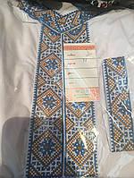 Вышиванка на мальчика оранжево-голубая вышивка