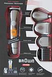 Аккумуляторная машинка для стрижки  Brown Mp-5580,  7 в 1 (набор для стрижки волос и бороды), фото 2