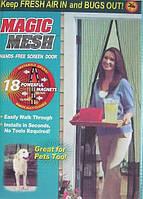 Антимоскитная шторка сетка на магнитах Magic Mesh, фото 1