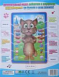 Детский планшет говорящий 3D Кот Рыжик, фото 3