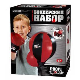 Детский боксерский набор напольный Profi  MS 0333. Надувная груша