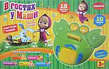 Игра - краб В гостях у Маши  + наклейки, раскраски, фото 2