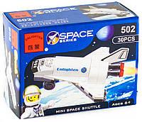 Конструктор Brick Enlighten Космическая серия 502 (Космический корабль)