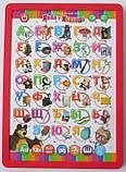 Книга с планшетом Учим буквы с Машей, фото 2