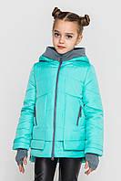 Куртка весенняя для девочки «Ника»