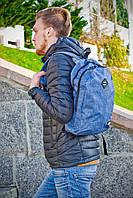 Молодежный рюкзак 13 л УПС, UPS00101 - 2, серо-голубой