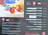 Набор ножей в чемодане Swiss Zurich (10 предметов), фото 3