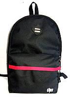Качественный рюкзак 12 л УПС, UPS00103-14, черный /красная полоска/