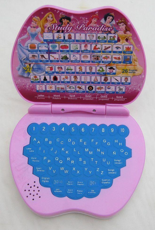 Обучающий ноутбук Принцессы (princess)