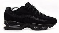 "Мужские Кроссовки Nike Air Max 95 ""Triple Black"" - ""Черные"" (Копия ААА+)"