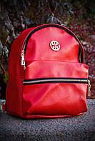 Модный рюкзак женский 7 л УПС, UPS G002, красный