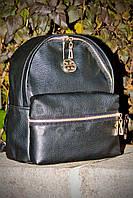 Стильный рюкзак женский 7 л УПС, UPS G001, черный
