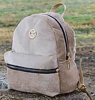 Стильный рюкзак женский 7 л УПС, UPS G015 велюр, бежевый