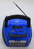 Радиоприемник с Mp3 проигрывателем VX-390U, фото 3