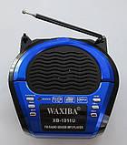 Радиоприемник с Mp3 проигрывателем Waxiba Xb-1011U, фото 2