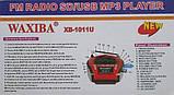 Радиоприемник с Mp3 проигрывателем Waxiba Xb-1011U, фото 4