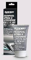 Полироль хрома и алюминия RUNWAY RW2546