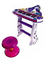 Детский орган пианино Joy Toy 7235 со стульчиком Я музыкант