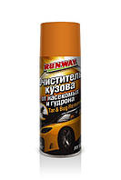 Очиститель кузова от насекомых и гудрона RUNWAY RW6089