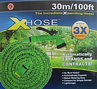 Садовый шланг для полива X HOSE 30 м с распылителем