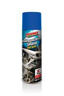 Нейтрализатор запахов RUNWAY RW6123