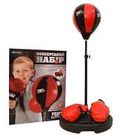 Детский боксерский набор Profi MS 0331
