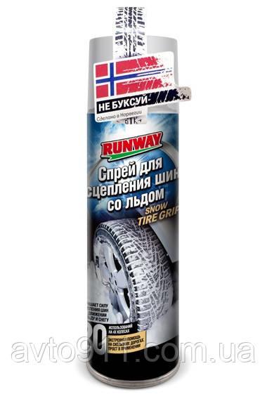 Спрей для сцепления шин со льдом RUNWAY RW6150 - АВТОмагазин 911 в Виннице