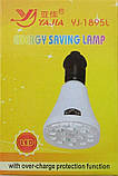 Светодиодная лампа фонарь Yajia YJ-1895L с пультом, фото 2