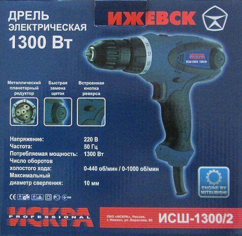 Сетевой шуруповерт Искра Исш-1300/2