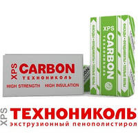 Экструдированный пенополистирол Карбон Эко Технониколь (XPS  CARBON ECO)