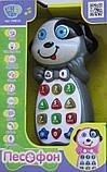 Телефон Песофон  7369 UI (на украинском языке), фото 2