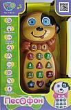 Телефон Песофон  7369 UI (на украинском языке), фото 4
