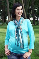 Туника для беременных и кормящих Keyra бирюза