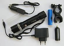Фонарик Police BL-T8626 (аккумулятор, 2 зарядки,упаковка,велокрепёж)