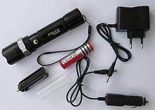 Фонарь Police BL-8626S XPE (аккумулятор, 2 зарядки, упаковка)