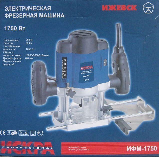 Фрезер Искра (Ижевск) ИФМ-1750,1750Вт