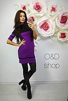 Женское платье двухцветное