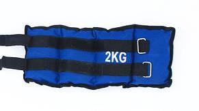 Утяжелитель MS 0348 2 кг, фото 2