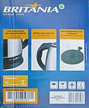 Электрический чайник Britania, 1500Вт, фото 2