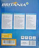 Электрический чайник Britania, 1500Вт, фото 3