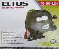 Электролобзик Eltos ЛЭ-100-920Л с лазером и подсветкой