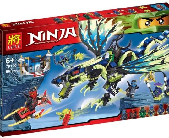 Конструктор Lele серия Ninja / Ниндзя 79120 (Атака Дракона Морро)